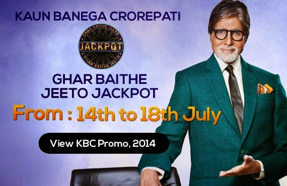 GBJJ Question Kaun Banega Crorepati