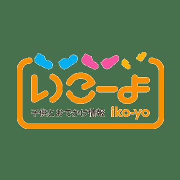 『いこーよ』ロゴ