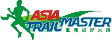Asia Trail Master Series