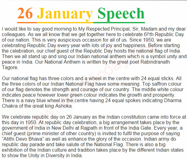 26-January-Speech-for-Teachers-in-English