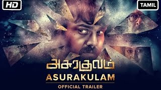 Asurakulam Official Trailer _ Sabarish, Vidhya, Thambi Ramaiah