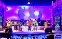 Album New Pallapa Best Lilin Vs Gery 2014