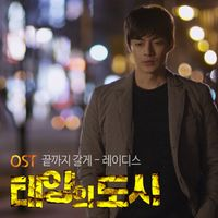 5 Soundtrack Lagu Drama City of The Sun