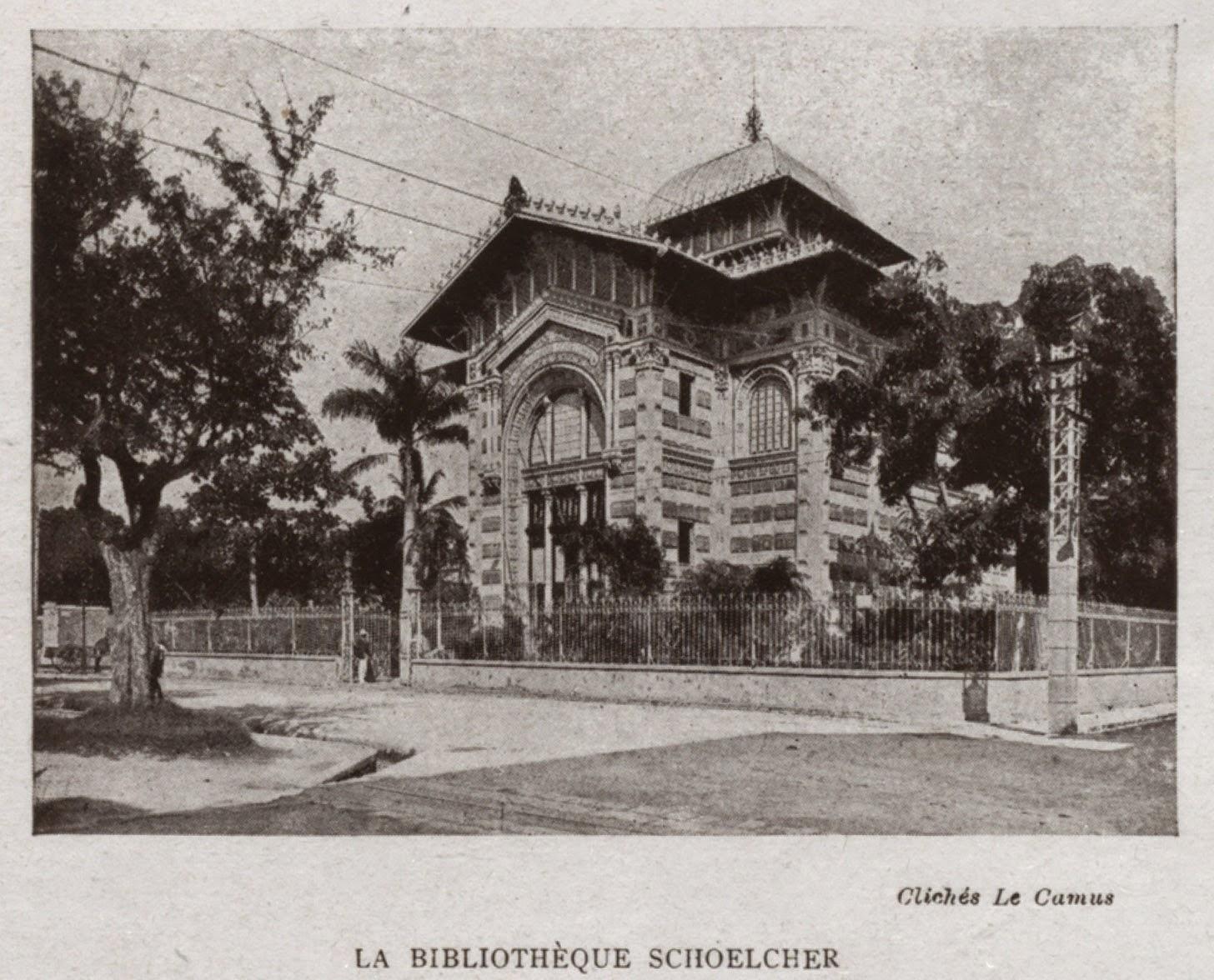 Bibliothèque Schœlcher