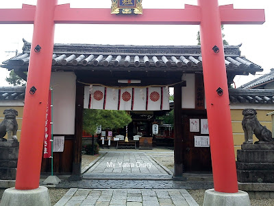Entrance to the Goryo Shrine, Naramachi street, Japan