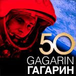 Yuri Gagarin