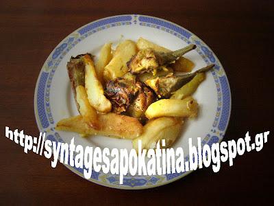 αγκινάρες τηγανητές με πατάτες τηγανητές http://syntagesapokatina.blogspot.gr