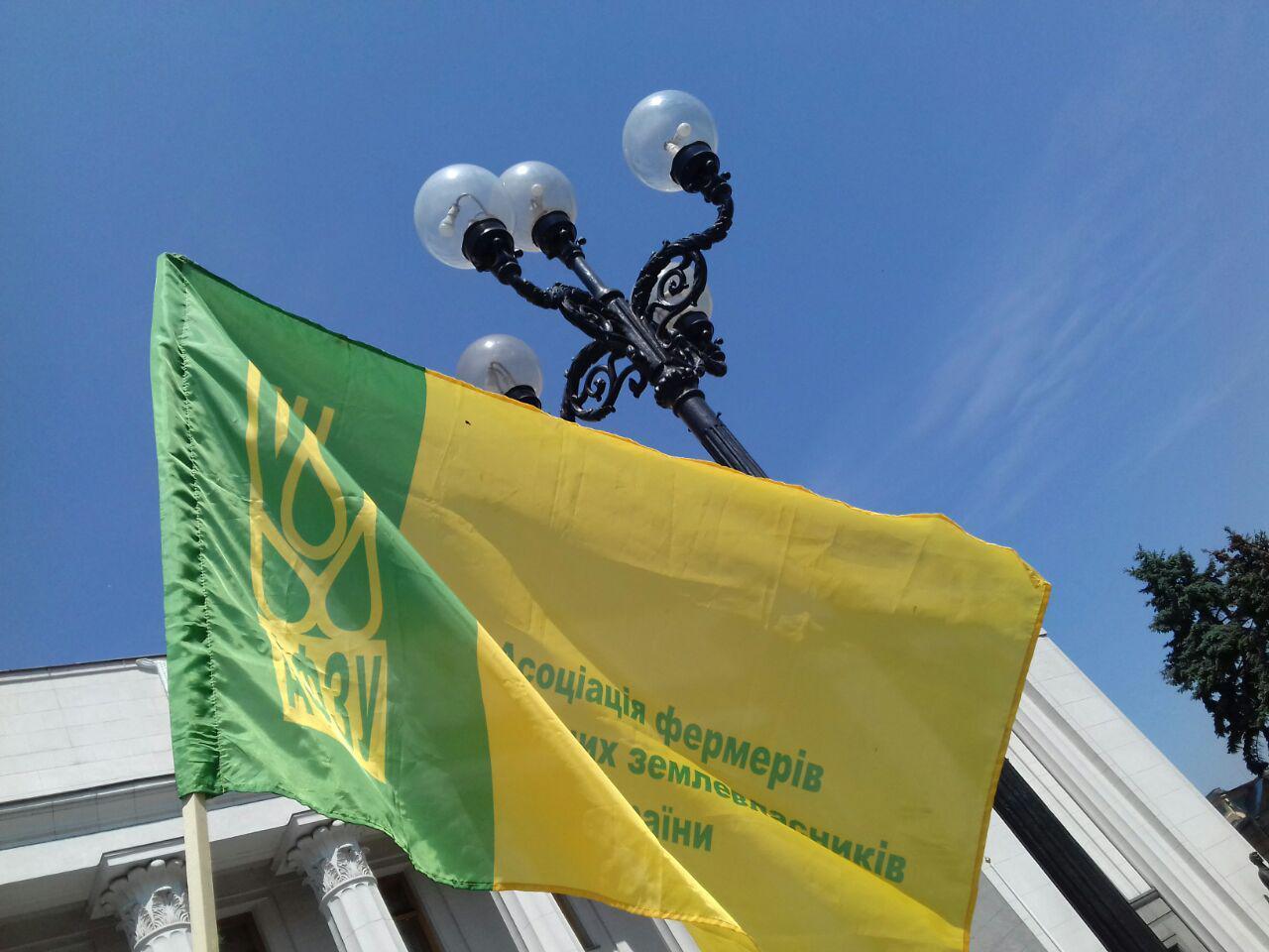 Фермери Згурівщини під парламентом взяли участь у акції проти продажу української землі