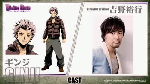 Hiroyuki Yoshino as Ginji