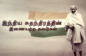 The path towards freedom 15-08-2015 Independence Day 2015 Special News7 Tamil Show