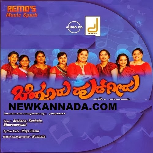 Bengluru Hudgiru (2014) Kannada Mp3 Songs Download