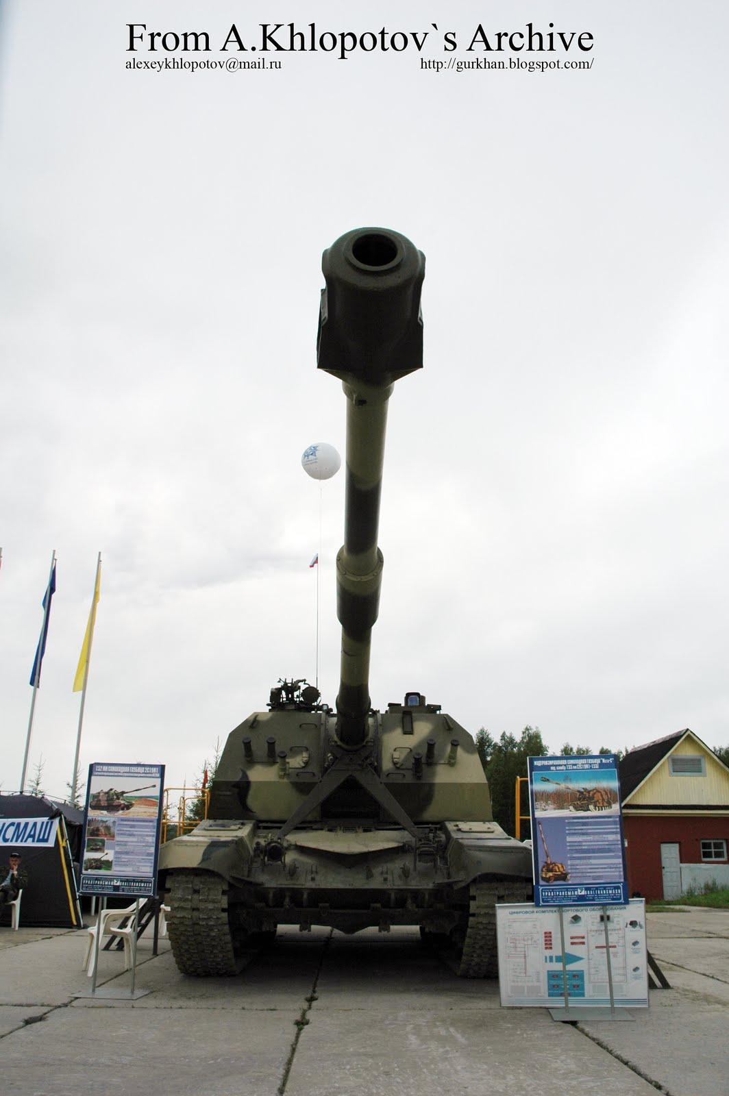 Русские танки №82 - 2С19 МСТА-С