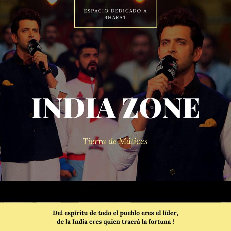Himno Nacional de India