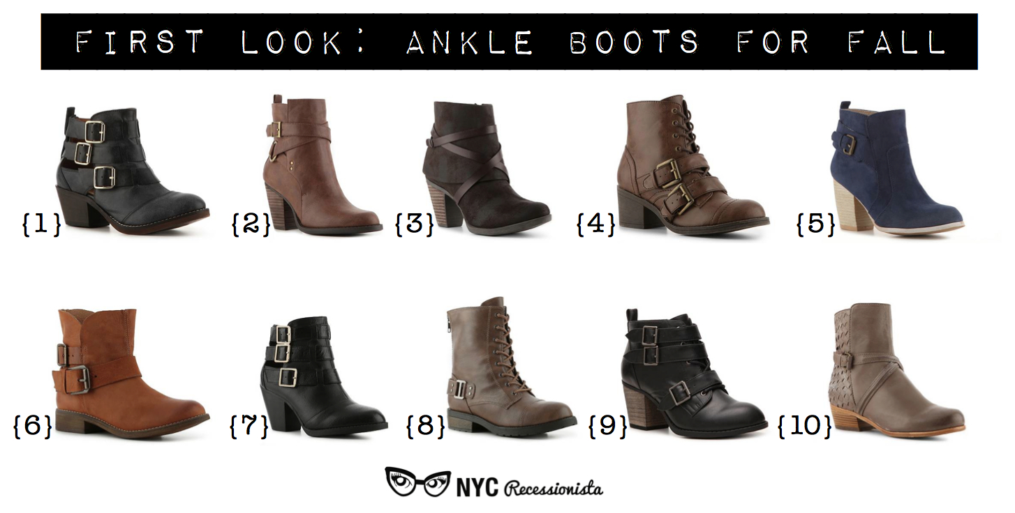 First Look: Ankle boots for fall - NYC Recessionista