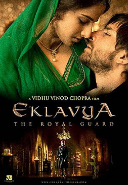 Eklavya The Royal Guard (2007) DVD Rip