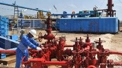 lowongan kerja pertamina hulu energi 2013