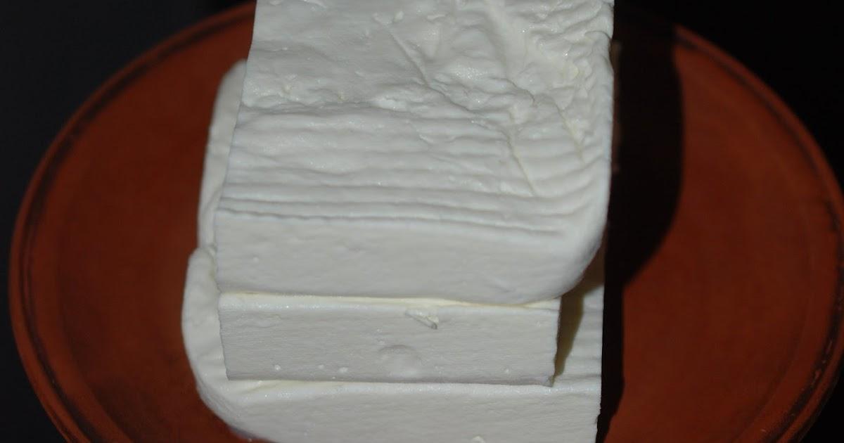 Фета в домашних условиях рецепт пошагово