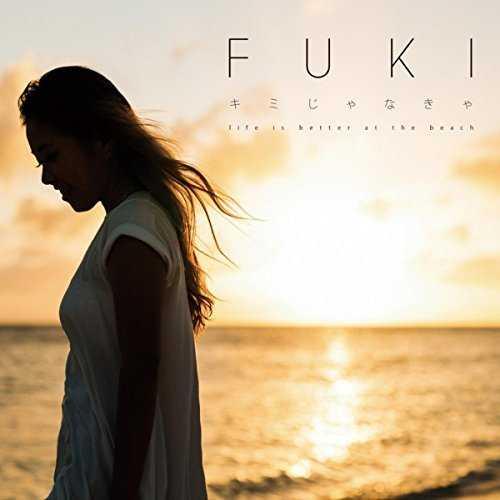 [Single] FUKI – キミじゃなきゃ(2015.10.23/MP3/RAR)