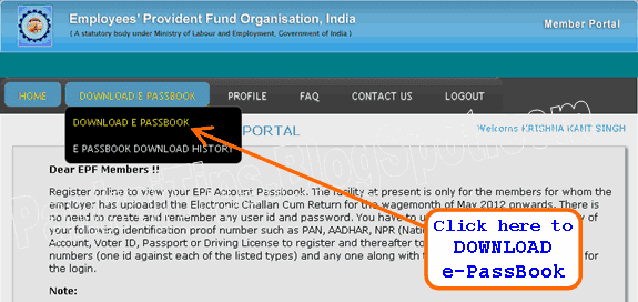 epfo e-passbook home page (after login)