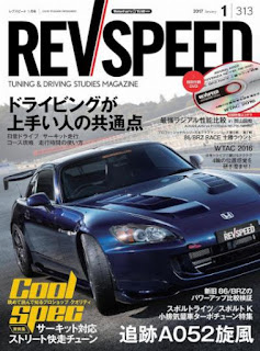 REV SPEED 2017-01月号