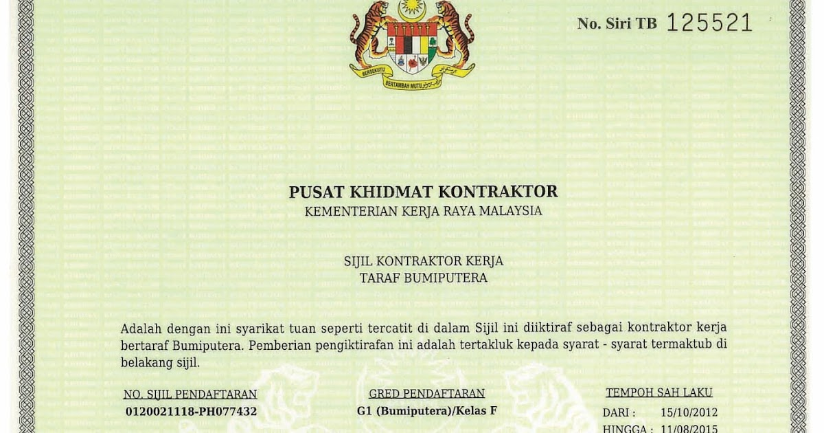 Hampar Jaya Enterprise Sijil Sijil