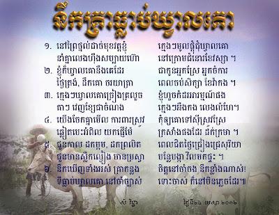 http://kimedia.blogspot.com/2014/09/blog-post_56.html