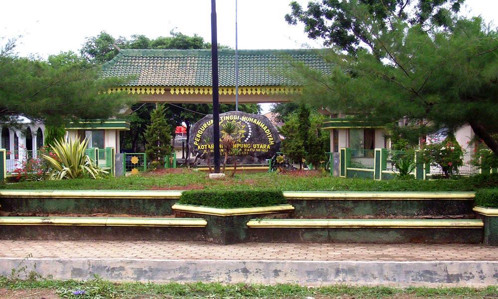 STKIP Muhammadiyah Kotabumi