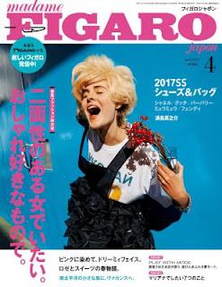 madame FIGARO japon (フィガロ ジャポン) 2017年03月号
