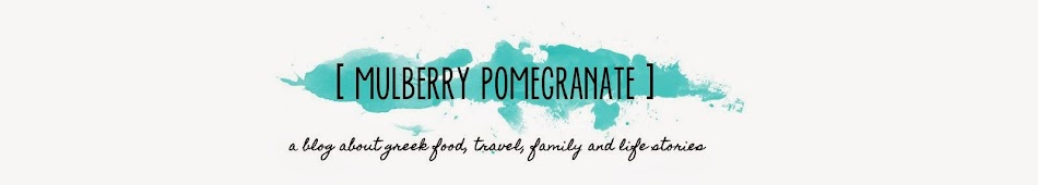 Mulberry and Pomegranate