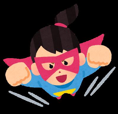 助けに向かうヒーローのイラスト(女性)