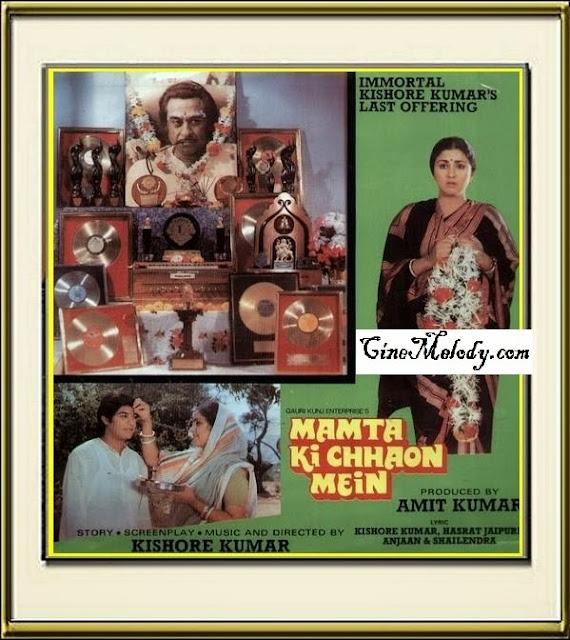 Mamta Ki Chhaon Mein  1989