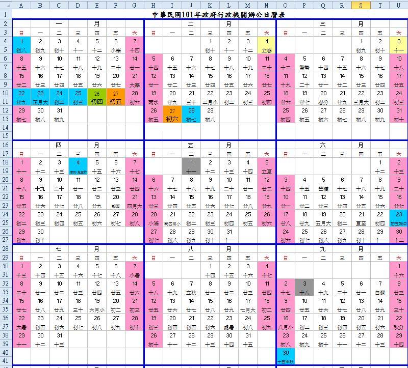 calendar xls