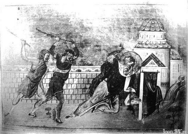Священномученик Автоном Италийский
