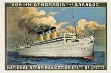 """...ένα από τα πλοία που έφευγαν καραβιές οι Έλληνες για μέρη μακρινά για μια """"καλύτερη"""", τύχη..."""