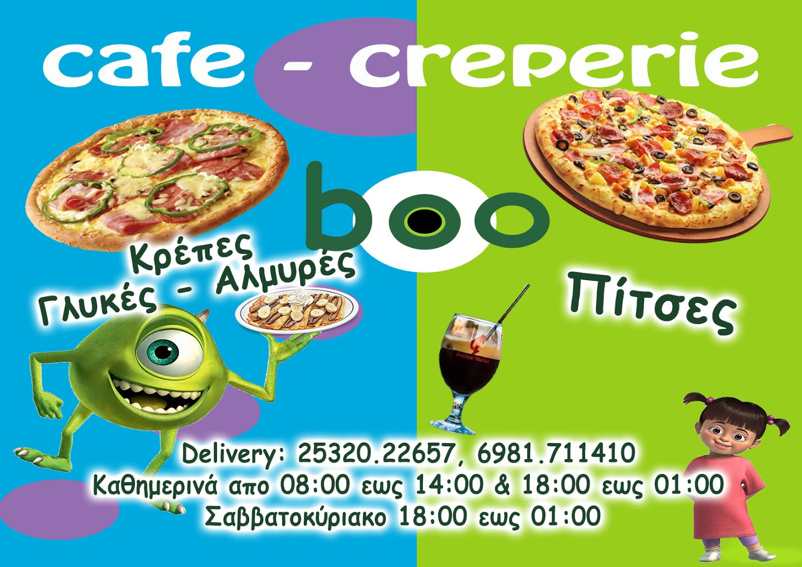 Cafe-Creperie