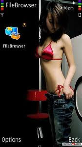 Download Nokia File Browser v1.0.1 S60v3 S60v5 Symbian^3 Anna Belle