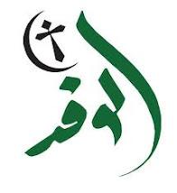البدوي يقرر إلغاء العدد الأسبوعى من صحيفة الوفد
