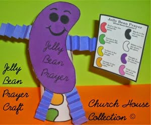 Jelly Bean Toilet Paper Roll Craft
