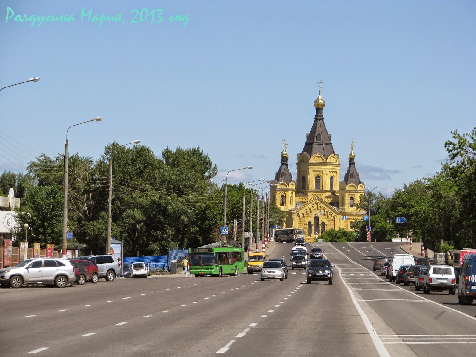 Нижний Новгород Александро Невский Собор