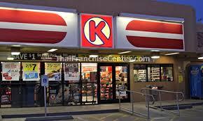 loker Terbaru 2015 Circle K minimarket