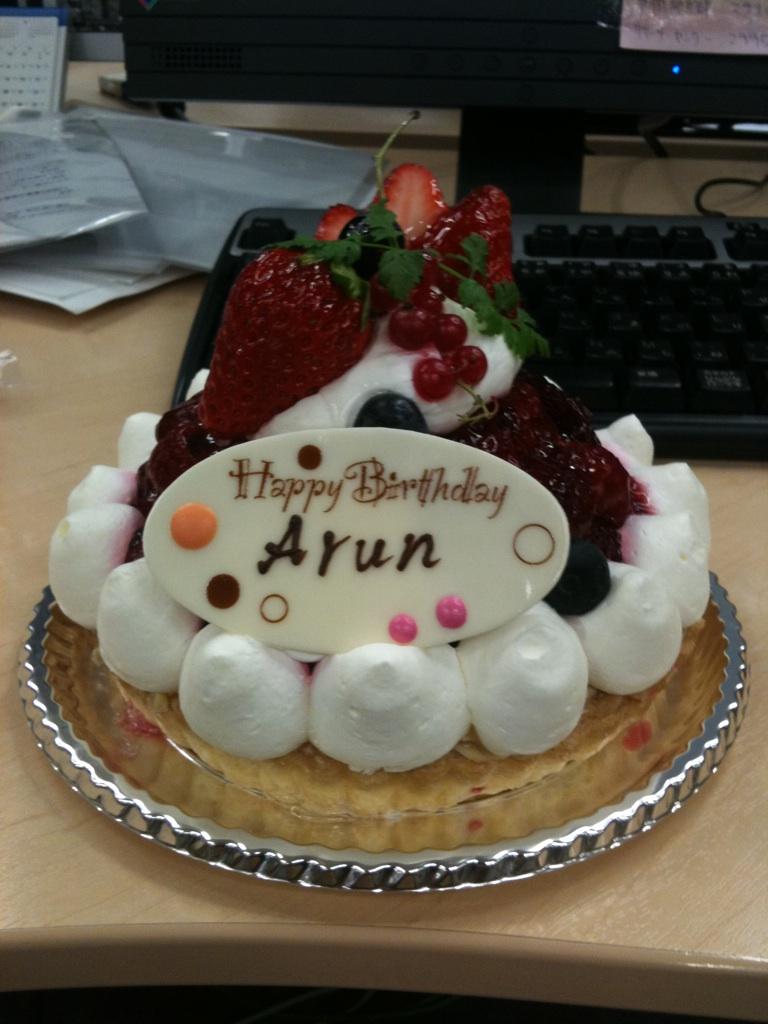 Cake Images With Name Bharti : Pin Name Divya Bharti Star Mother Tongue Hindi Middle Cake ...