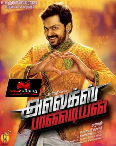 Karthi in a still from the Tamil movie Alex Pandian