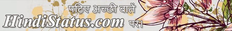 Hindi status & Quotes