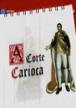 A Corte Carioca