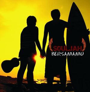 souljah, bersamamu, album, album reggae, reggae album, lagu reggae, reggae music, free download, download gratis, reggae