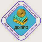 Логотип інституту післядипломного навчання