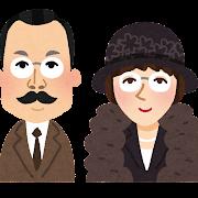 竹鶴政孝とリタ夫人の似顔絵イラスト