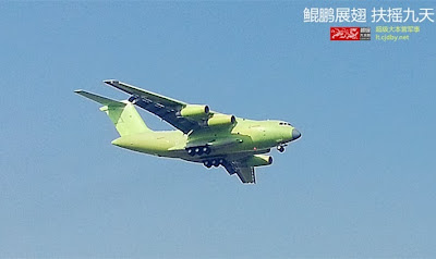 Y-20 Second Prototype