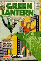 Green Lantern #7 image