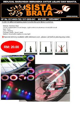 Tyre Light RM 20
